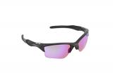 Die beste Laufbrille ( Die besten Laufbrillen für Lauftraing und Wettkampf)